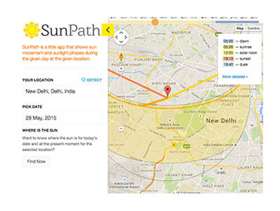sunpath-small